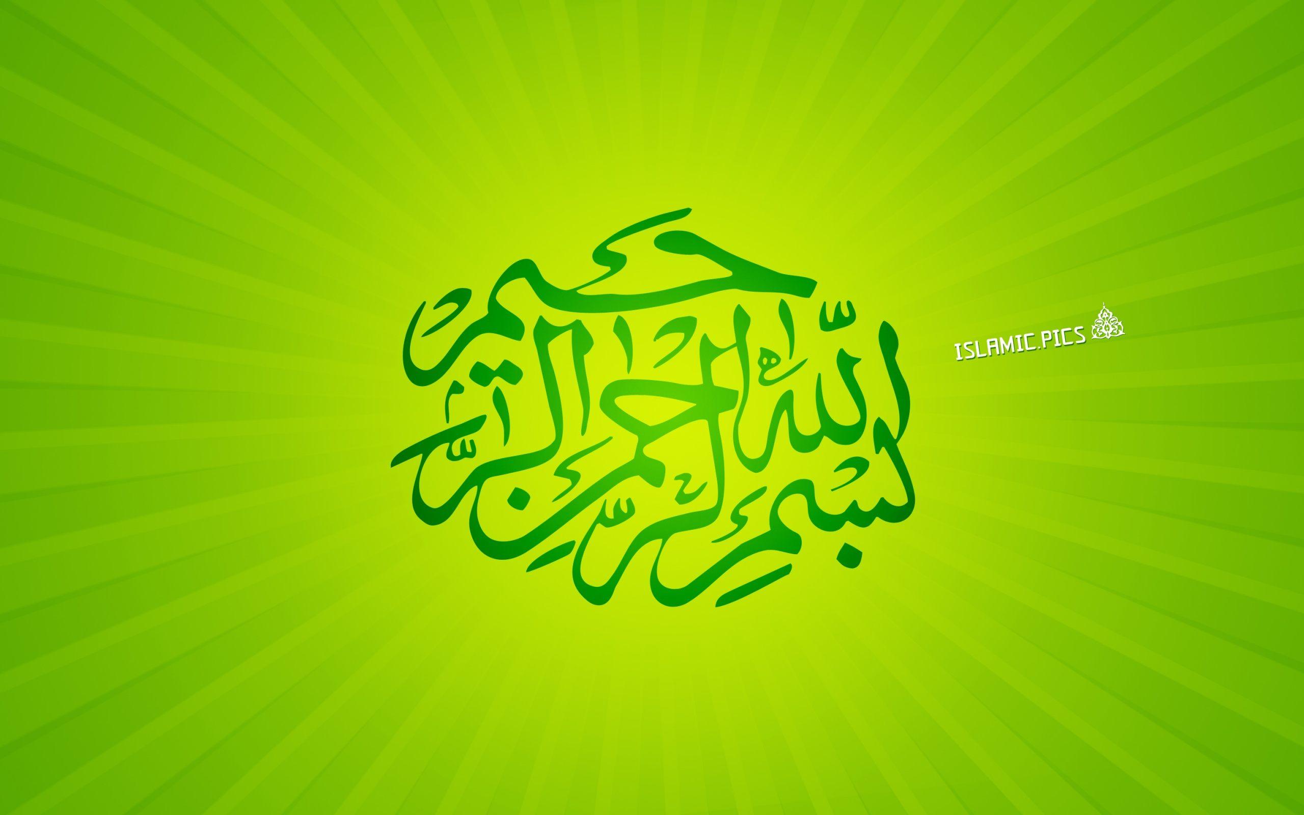 Kaligrafi Bismillah Wallpaper – HD Wallpaper UK